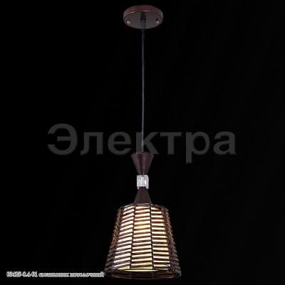 Люстра 03425-0.4-01