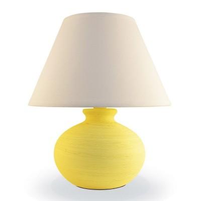 Лампа 556 Милан желтый